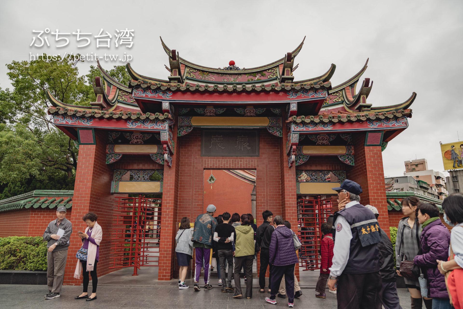 台北 2019年1月12日 最高気温22℃ 最低気温18℃