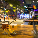 啜飲室 Landmark(Craft Beer Tap Room、臺虎精釀 Taihu Brewing)のクラフトビール