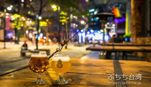 啜飲室 Landmark 台湾クラフトビール「臺虎精釀」直営ビアバー(台北)