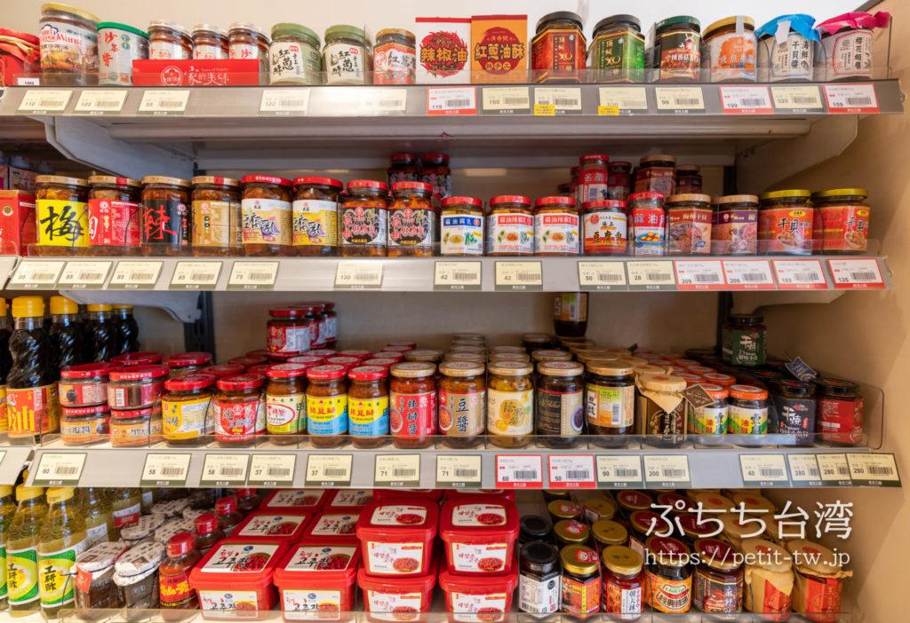 台湾のスーパーの調味料
