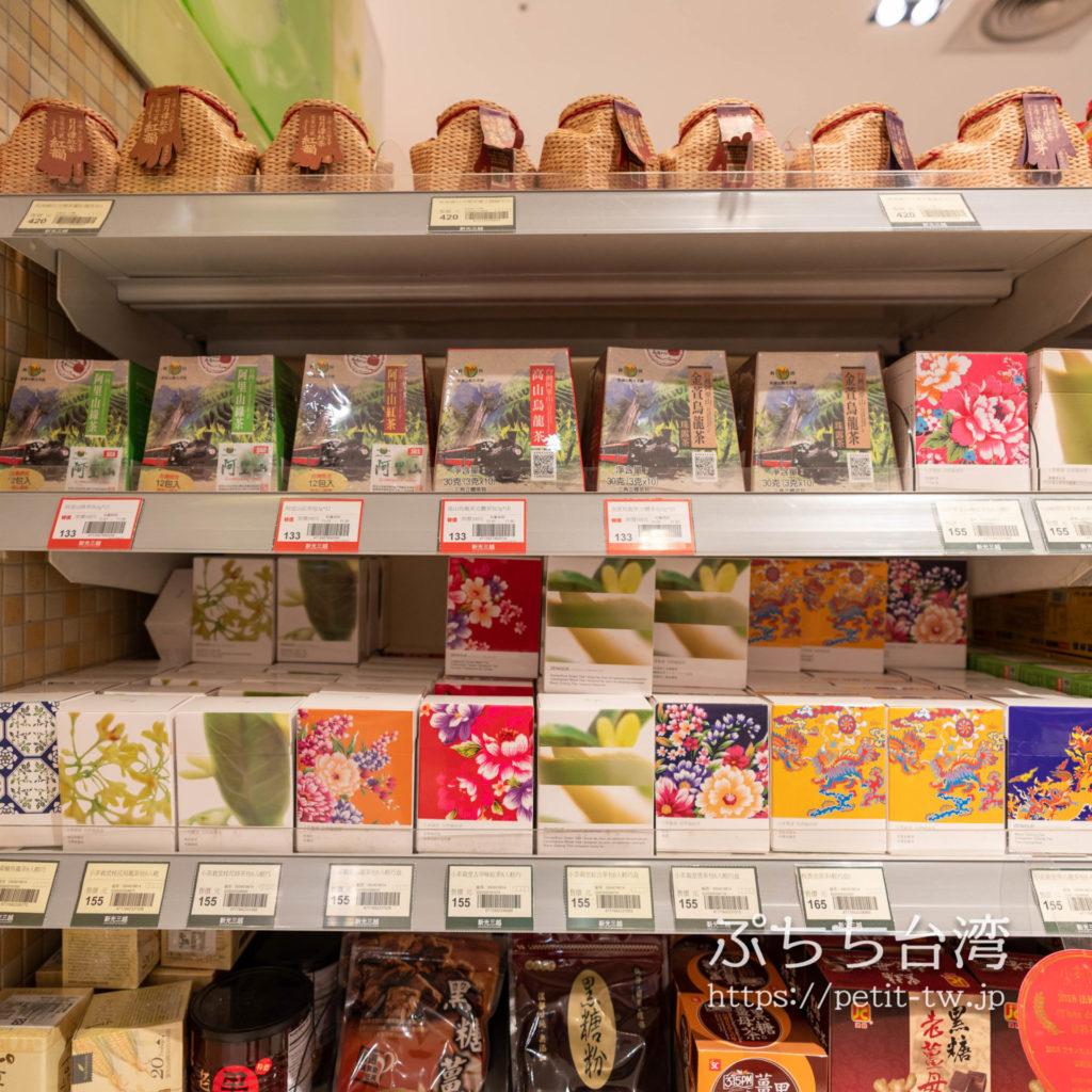 台湾のスーパーの台湾茶