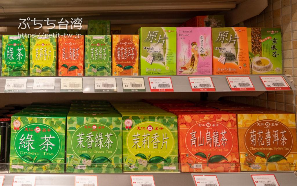 台湾のスーパーの天仁茗茶のティーバッグ