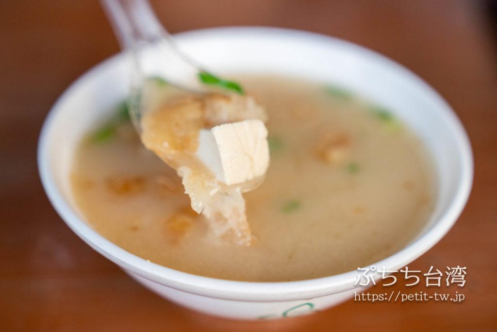 台南の劉家粽子專賣店(劉家ちまき専門店)の味噌汁