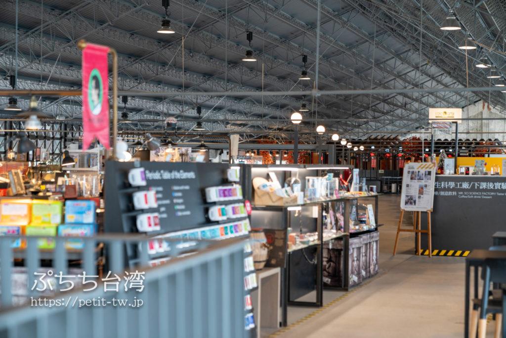 棧貳庫 KW2の雑貨店の外観