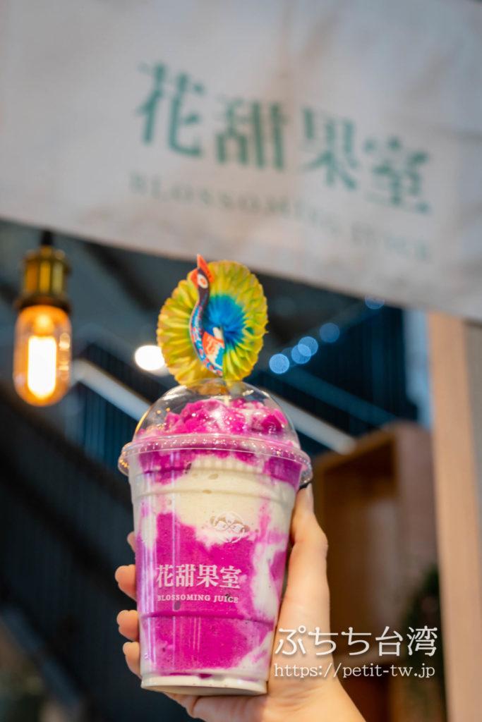 花甜果室、高雄の棧貳庫 KW2の店舗のドラゴンフルーツのドリンク
