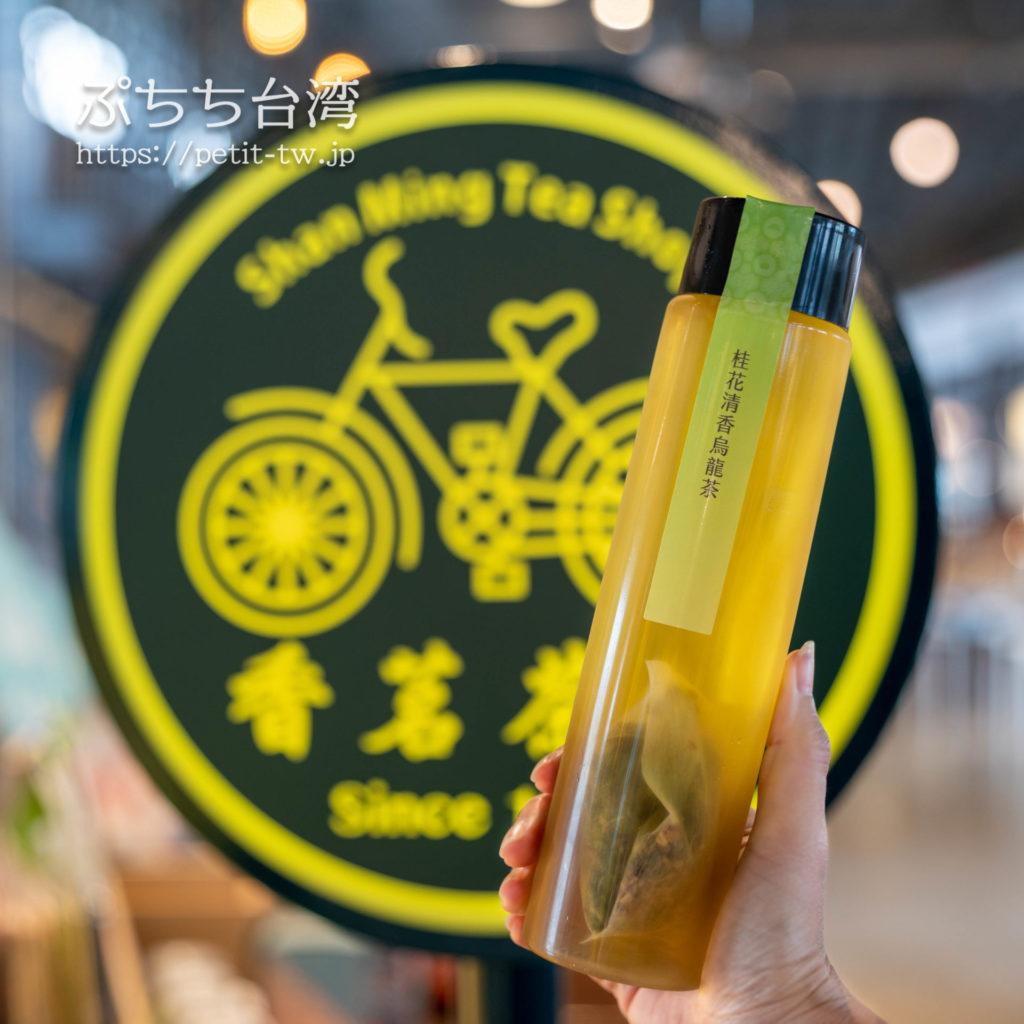 台湾高雄の棧貳庫 KW2の香茗茶行のお茶