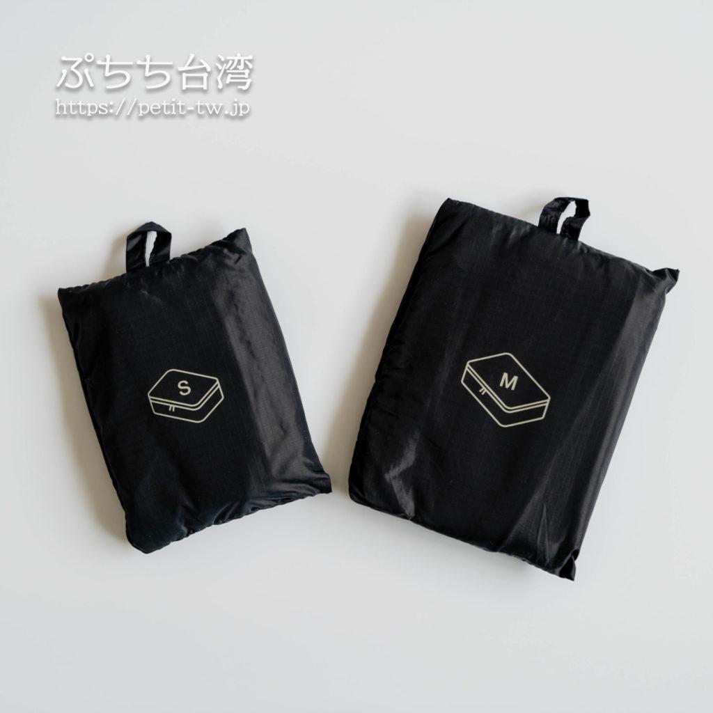 台湾旅行の持ち物リスト・荷物のパッキング 収納ケース(袋)