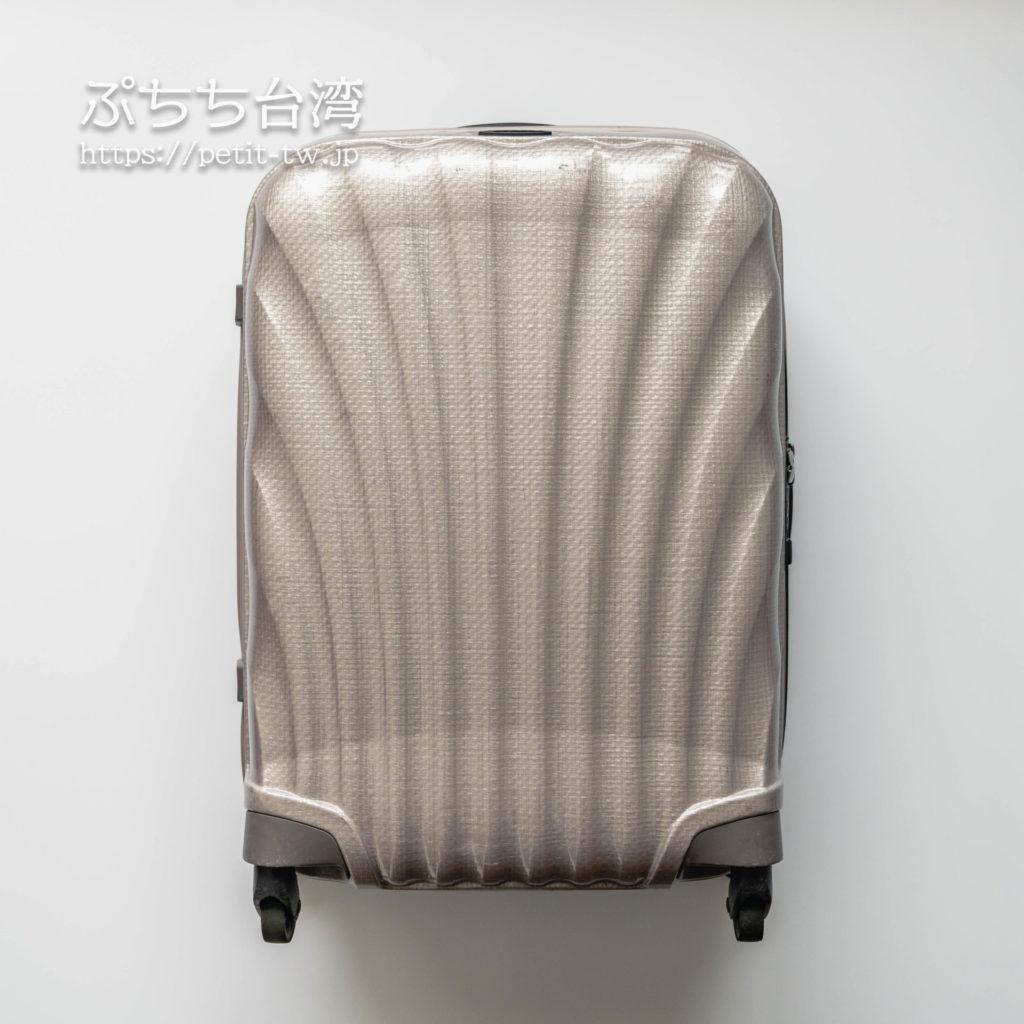 台湾旅行の持ち物リスト・荷物のパッキング サムソナイトのスーツケース コスモライト