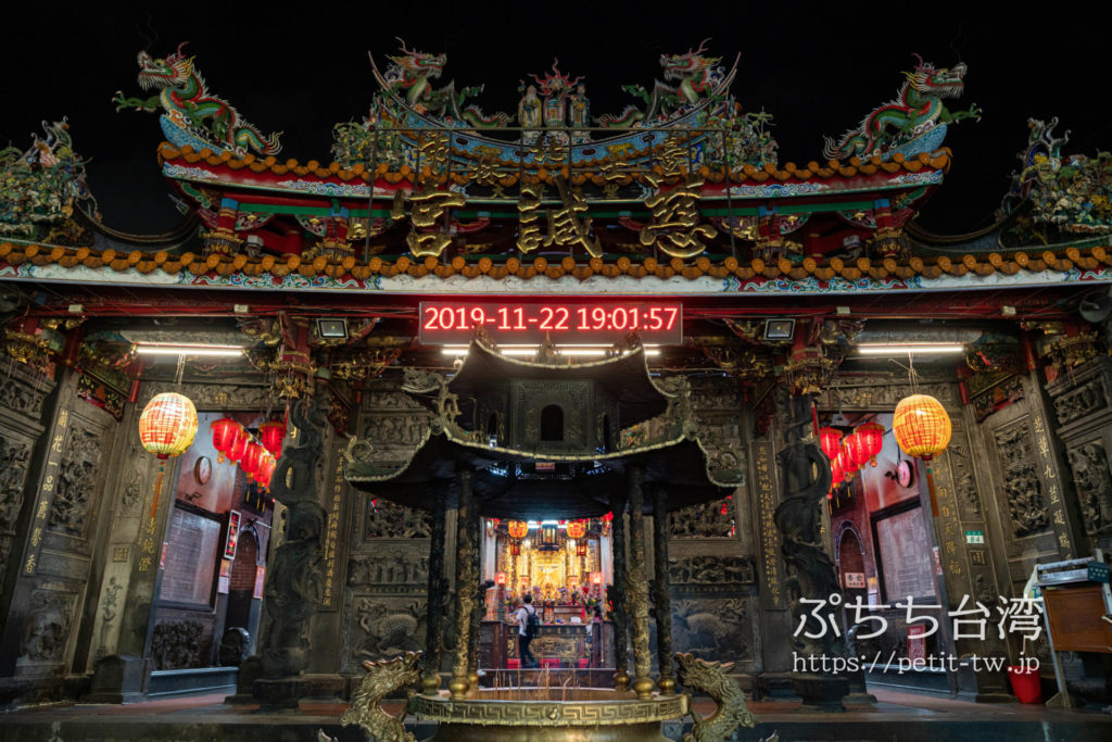 士林夜市の士林慈諴宮の外観