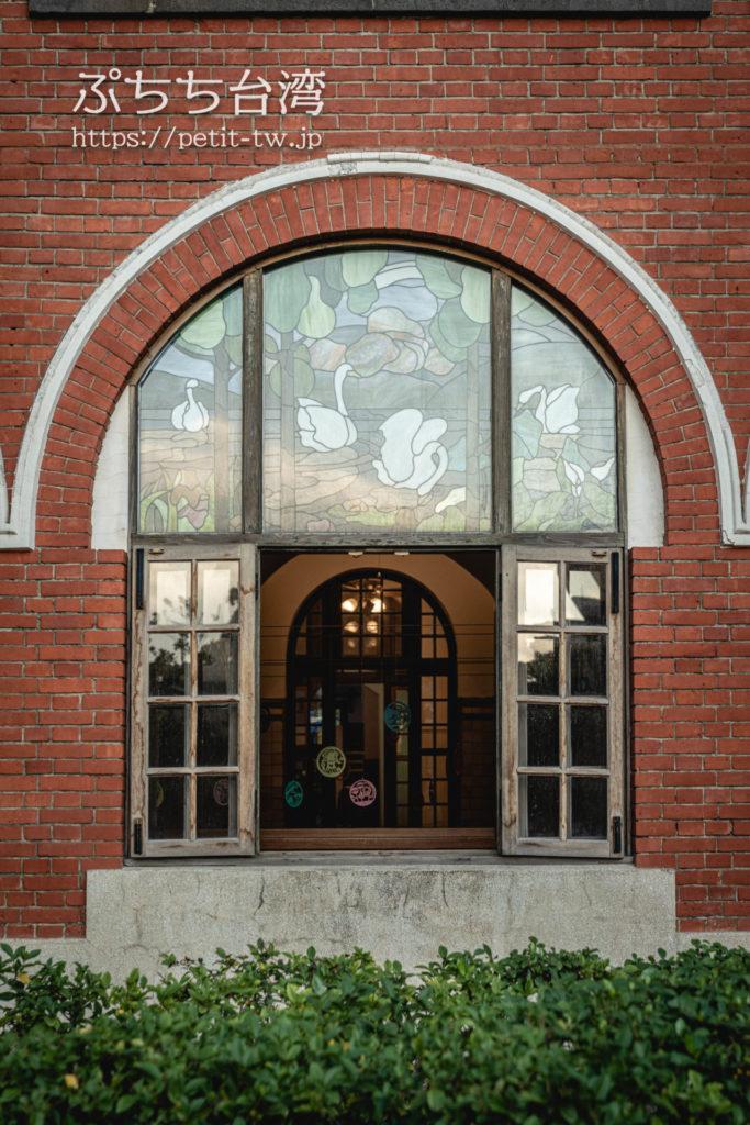 北投温泉博物館のアーチ窓