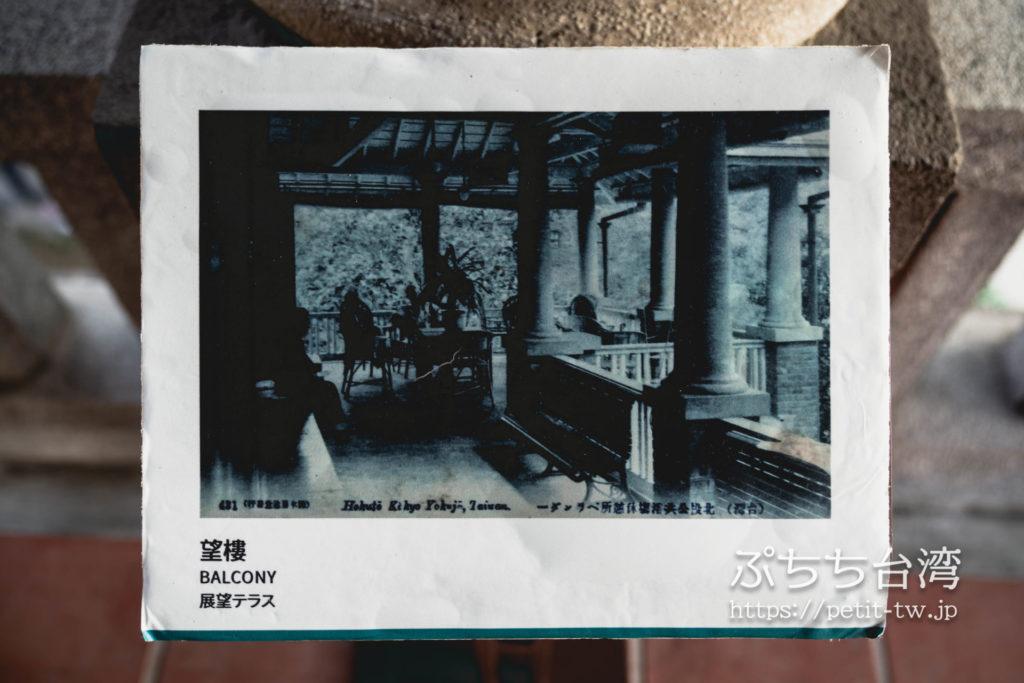 北投温泉博物館の展示写真