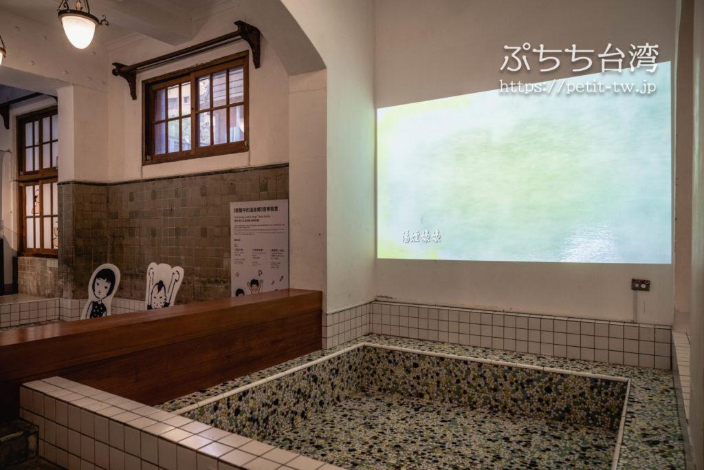 北投温泉博物館の浴場