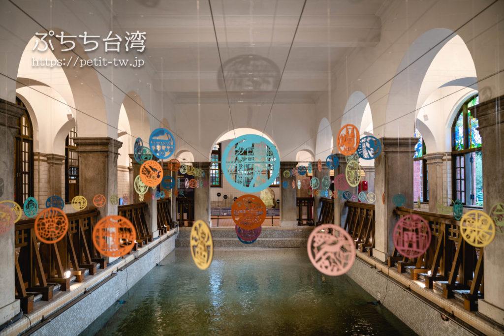 北投温泉博物館の大浴場