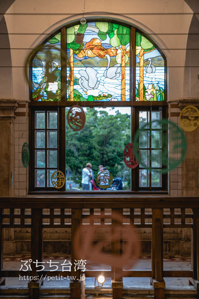 北投温泉博物館のステンドグラス