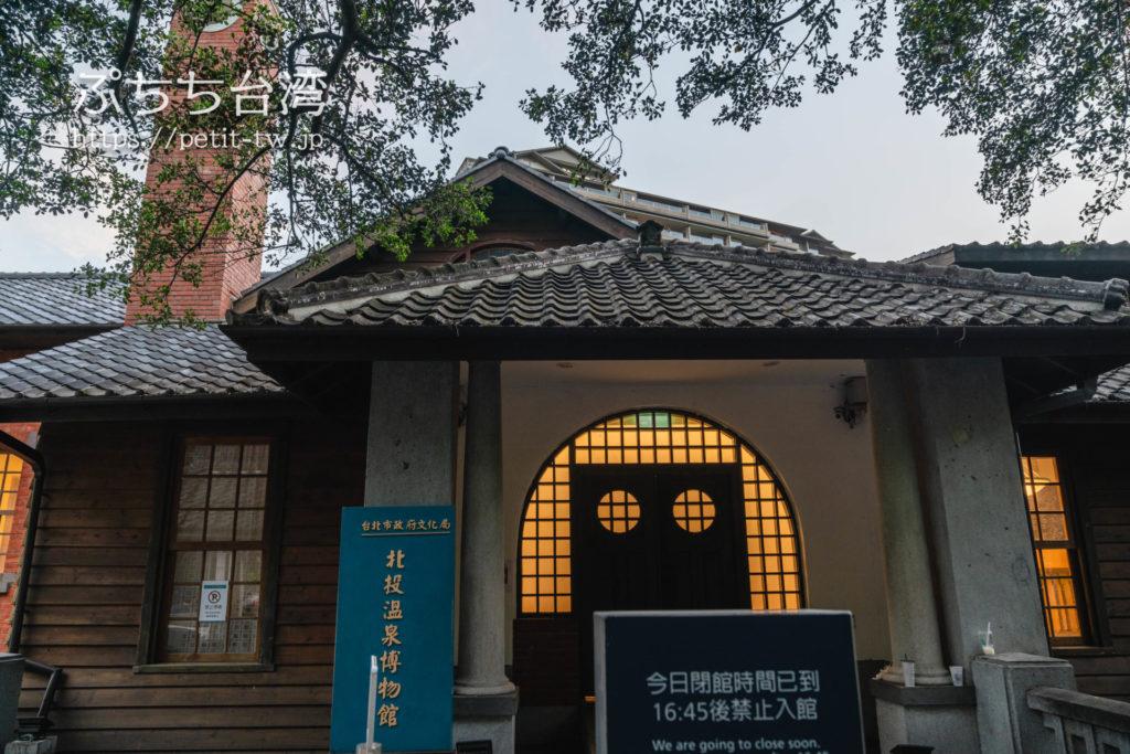 北投温泉博物館の入り口