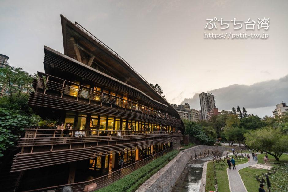 北投温泉の台北市立図書館北投分館の外観