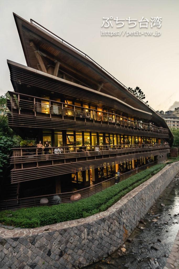 台北市立図書館北投分館の外観