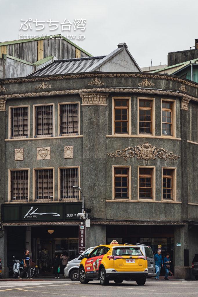 迪化街のバロック様式の建築物