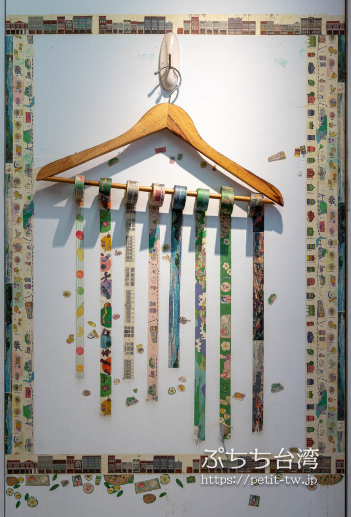 迪化街の大稻埕旅遊資訊站のマスキングテープ