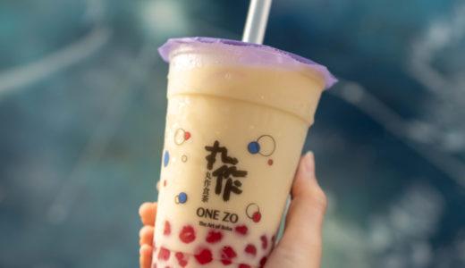 丸作食茶 カラフルな変わり種タピオカドリンク専門店(台南)