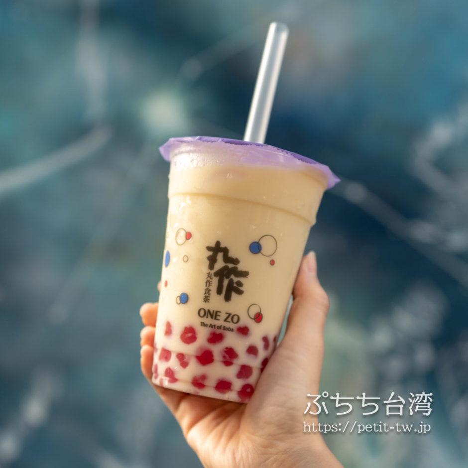 丸作食茶(ワンズオスーチャ、ONE ZO)のサボテンタピオカミルクティー