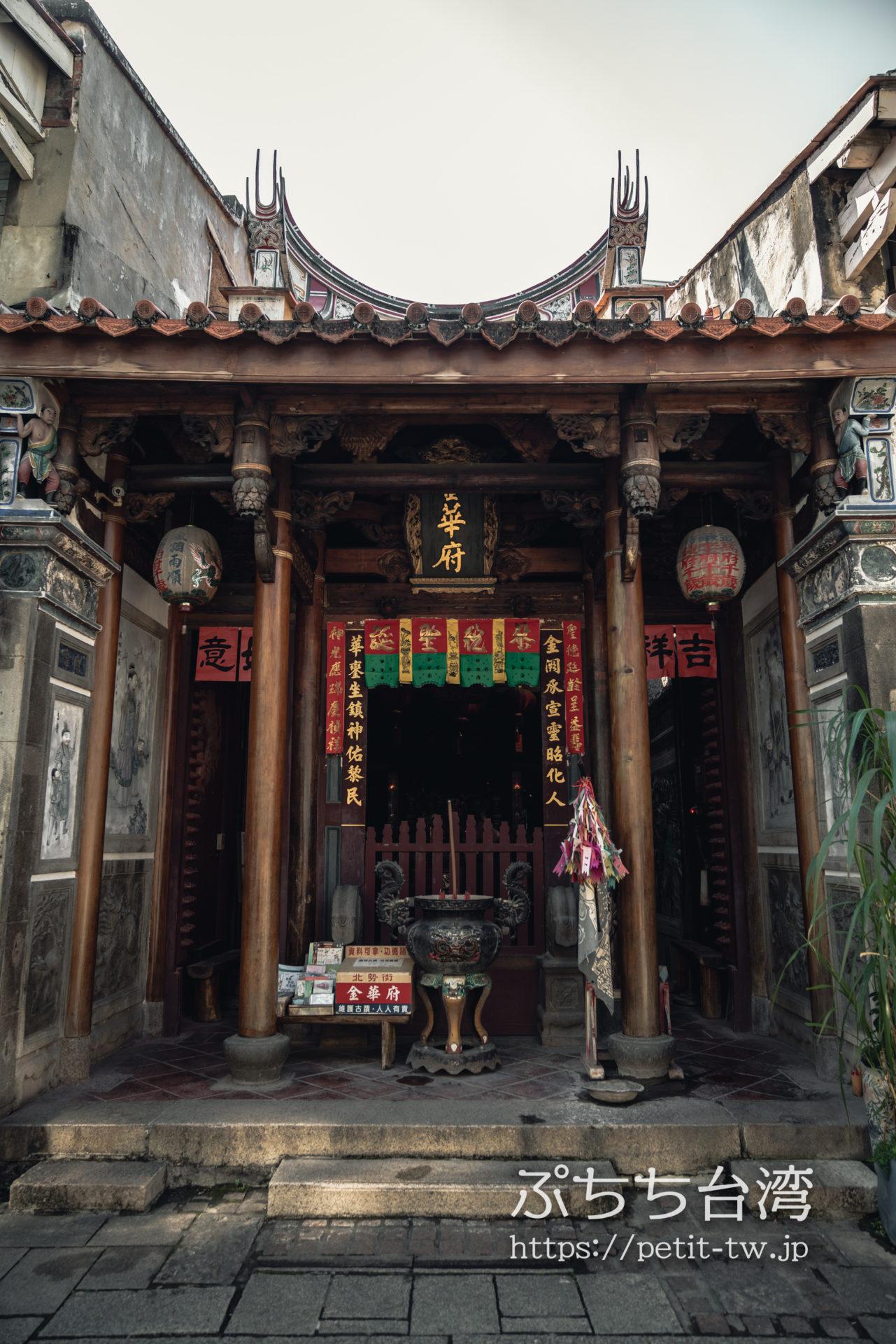 台南の神農街 金華府の外観