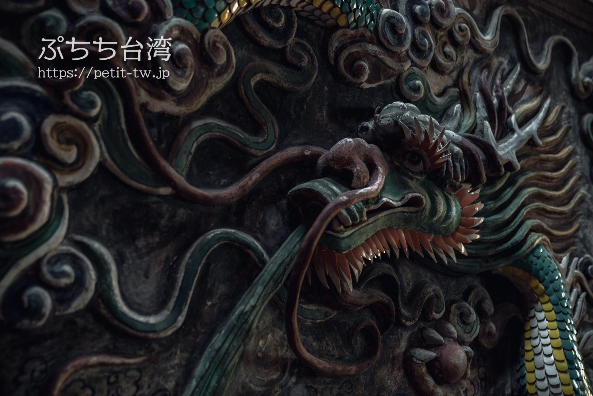 台南の神農街 金華府
