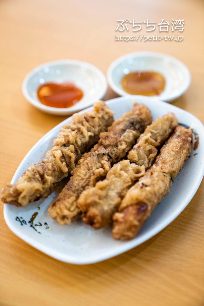 台南安平の陳家蚵捲のオイスターロール