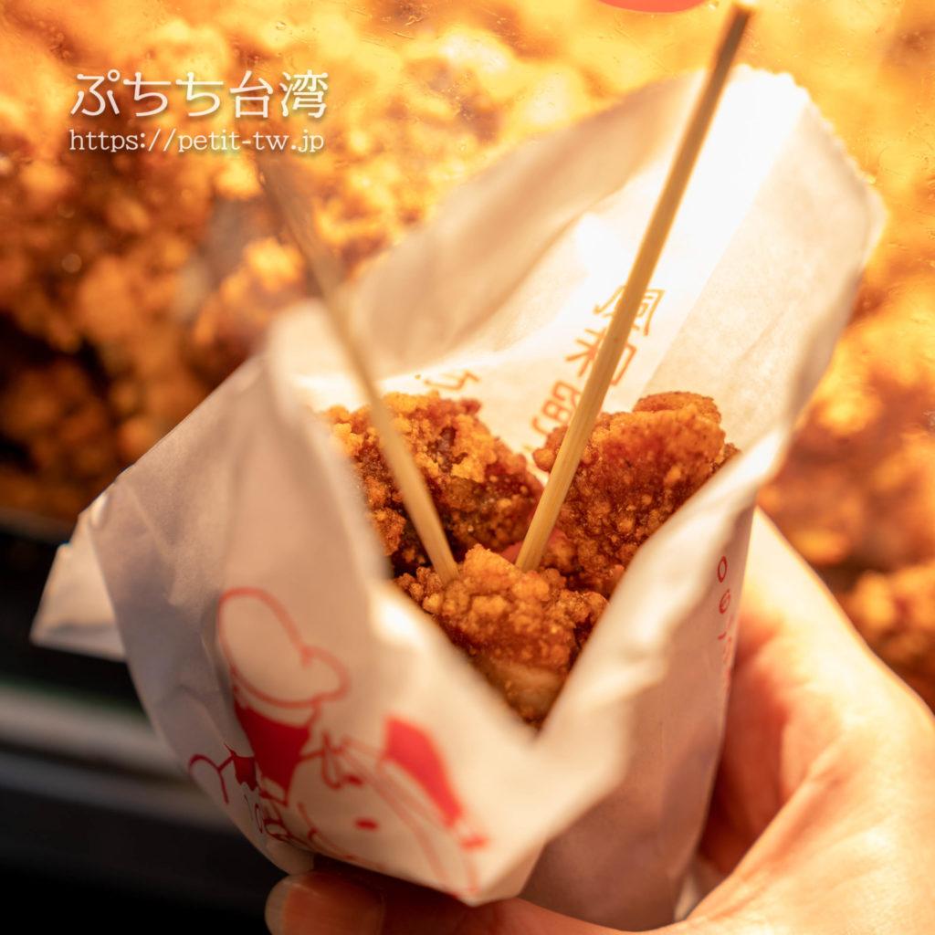 台南武聖夜市の排骨酥