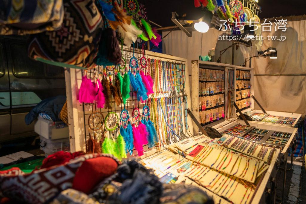 台南武聖夜市の雑貨屋台