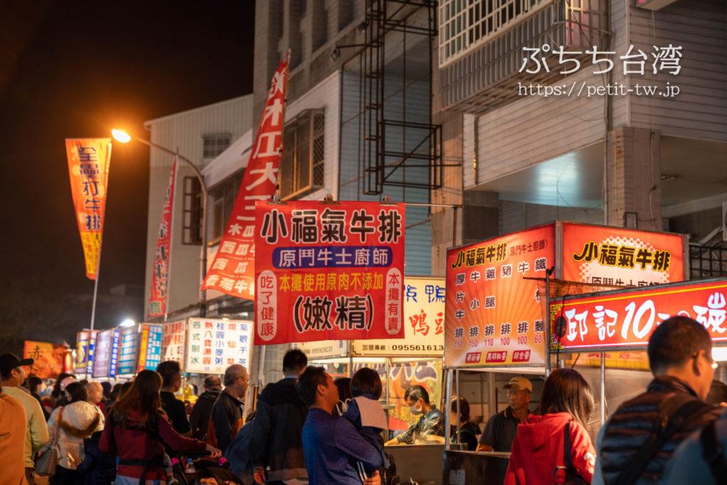 台南武聖夜市のグルメ屋台