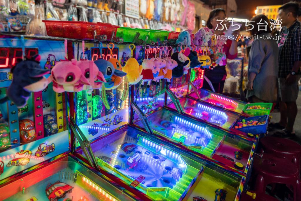 台南武聖夜市のゲーム