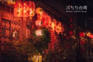 台南 神農街の夜のライトアップ