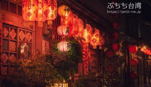 神農街 ノスタルジックな人気ストリートを散策!見どころまとめ(台南)