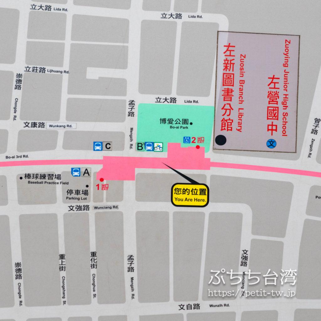 高雄MRT生態園區駅の出口案内図