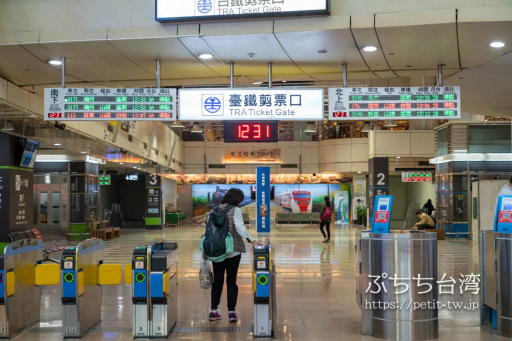 台湾鉄道「新左營」駅の改札