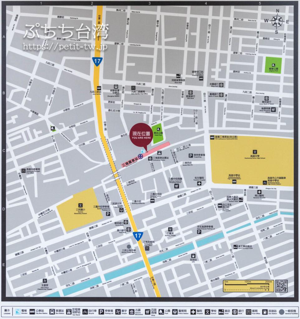 台鉄「三塊厝」駅の周辺マップ