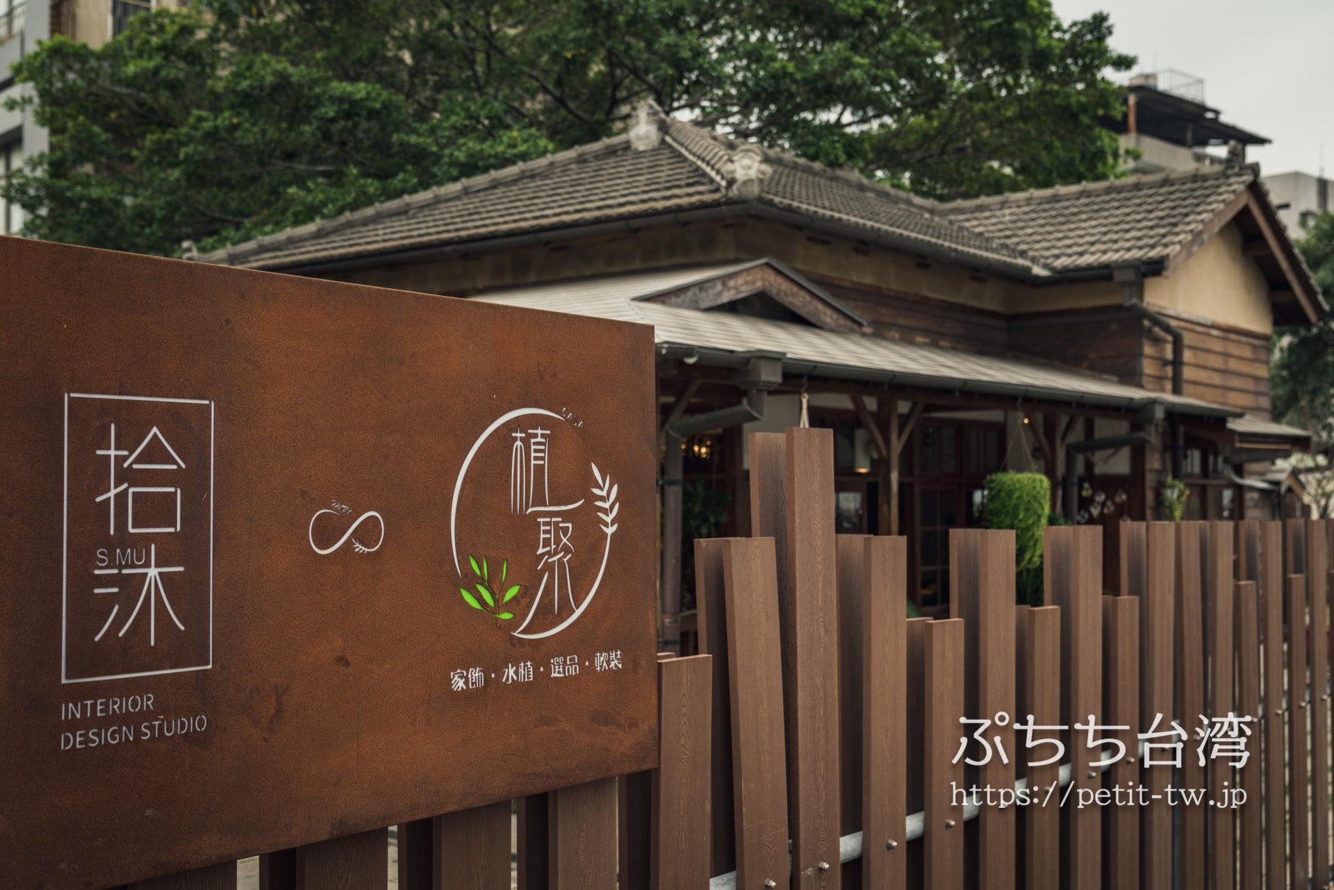 台湾鉄道、旧三塊厝駅の外観