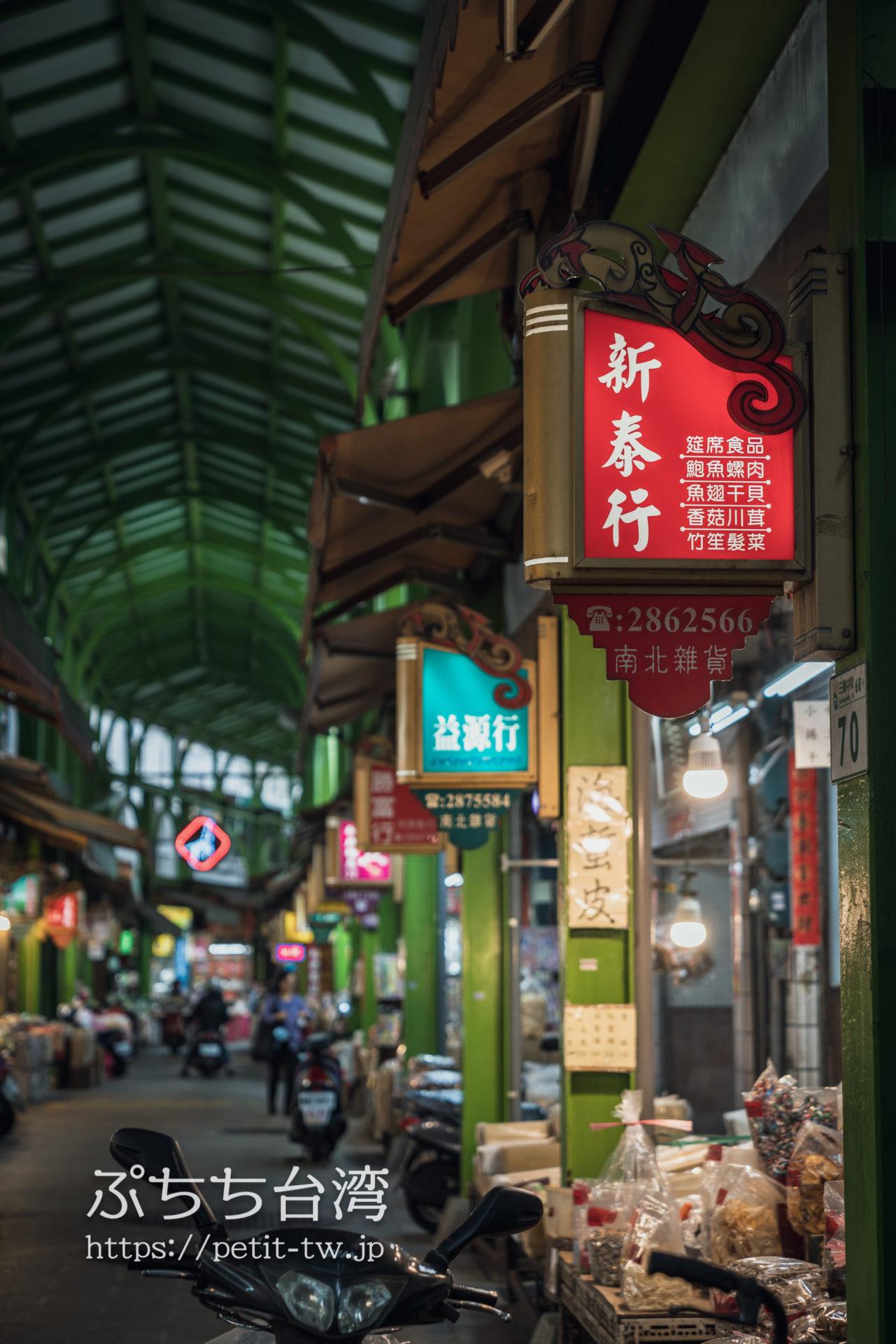 高雄の三鳳中街のアーケード