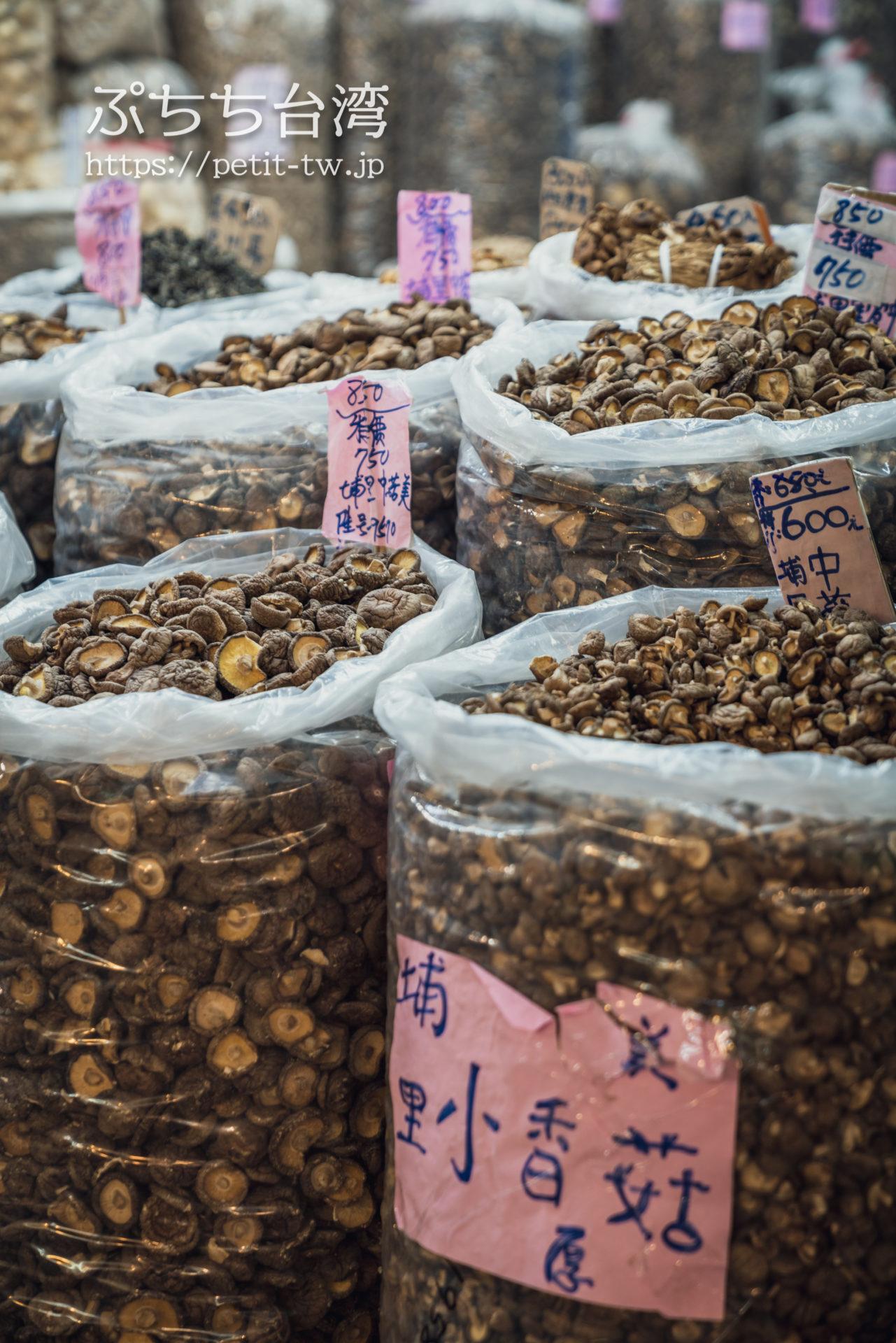 高雄の三鳳中街の乾物、椎茸
