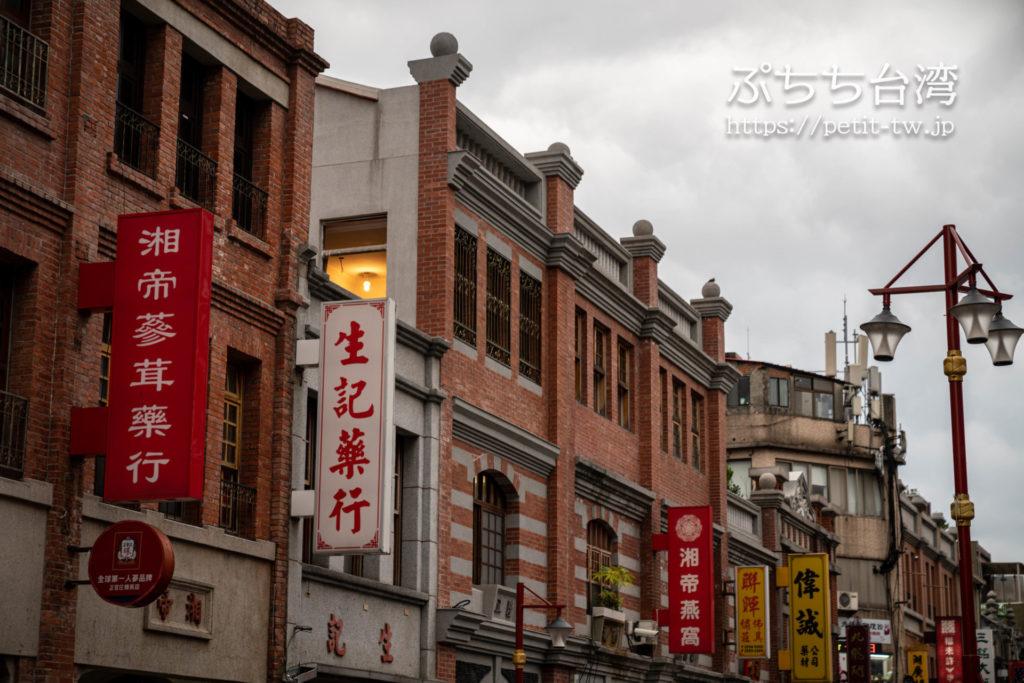 台北の迪化街のバロック式建築物