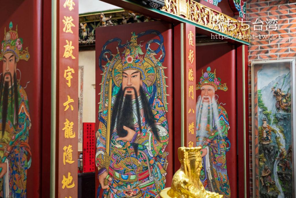 迪化街の台北霞海城隍廟の外観