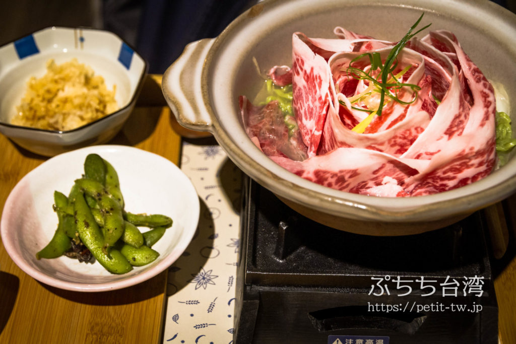 藍晒圖文創園區(ブループリントカルチャーアンドクリエイティブパーク、Blueprint Culture and Creative Park)のレストランの鍋