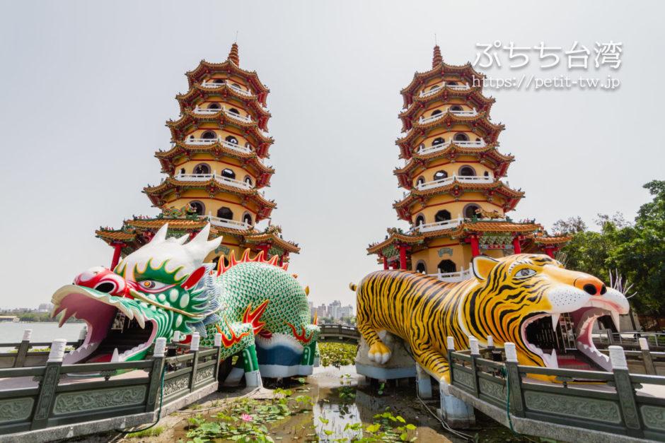 高雄の龍虎塔