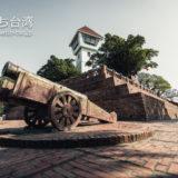 台南の安平古堡