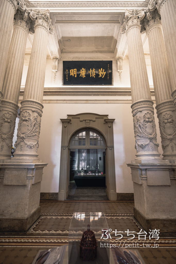 国定古跡台南地方法院(旧台南地方法院)のエントランスロビー