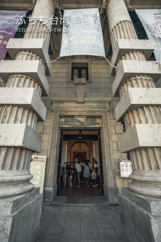 国定古跡台南地方法院(旧台南地方法院)のエントランス、ファサード