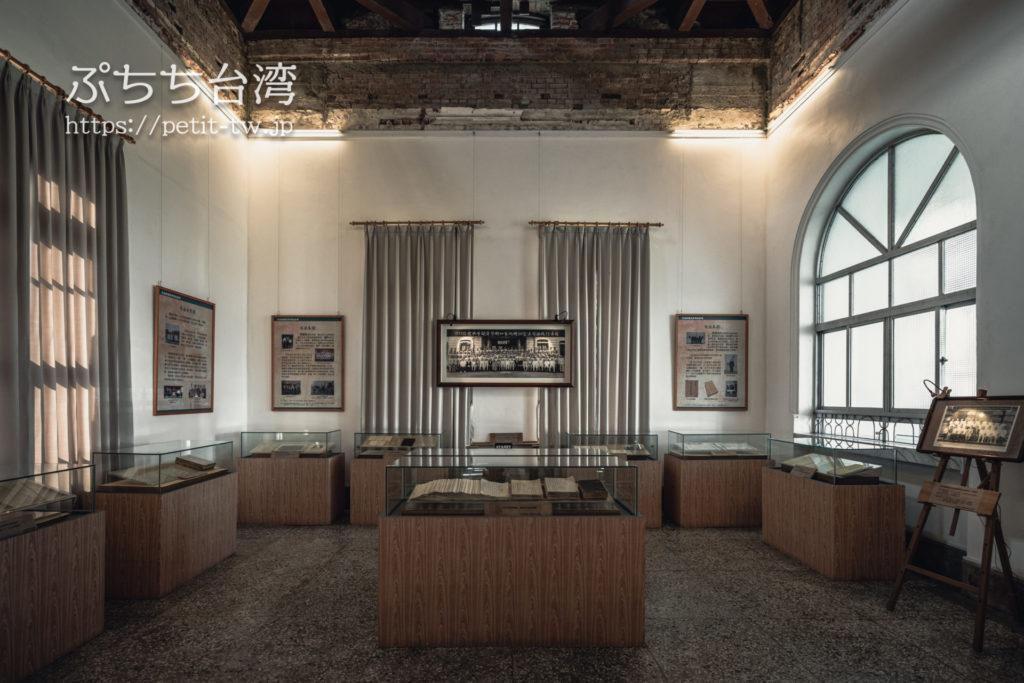 国定古跡台南地方法院(旧台南地方法院)の資料室