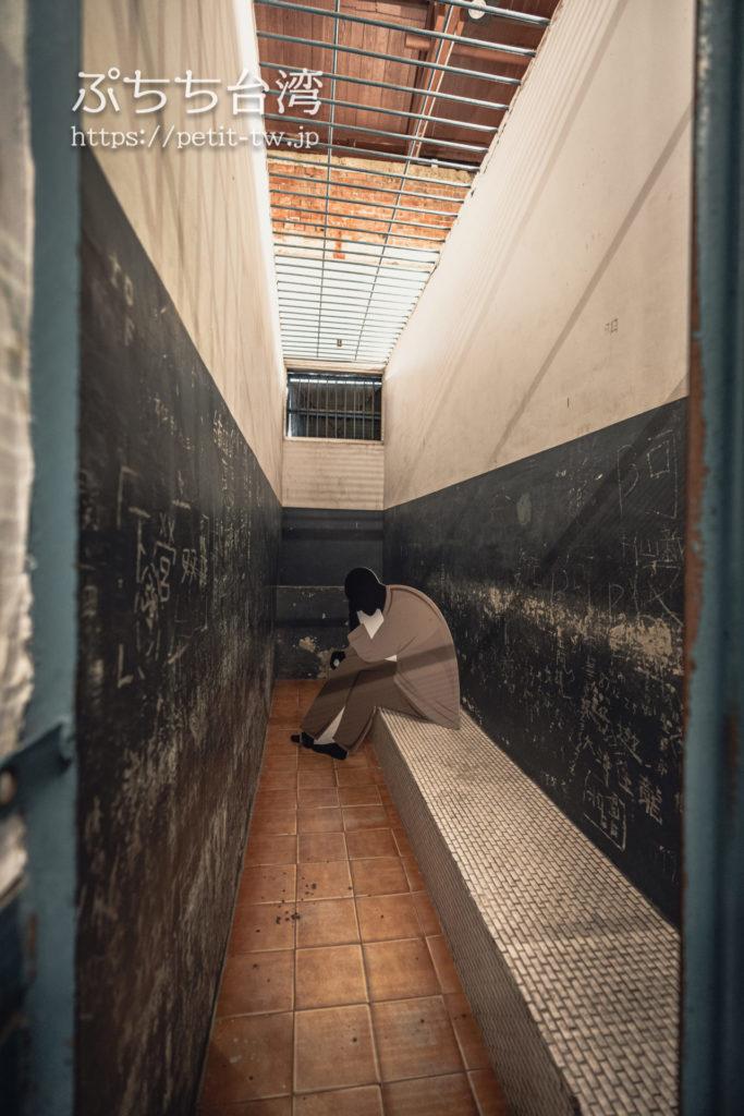 国定古跡台南地方法院(旧台南地方法院)の牢屋