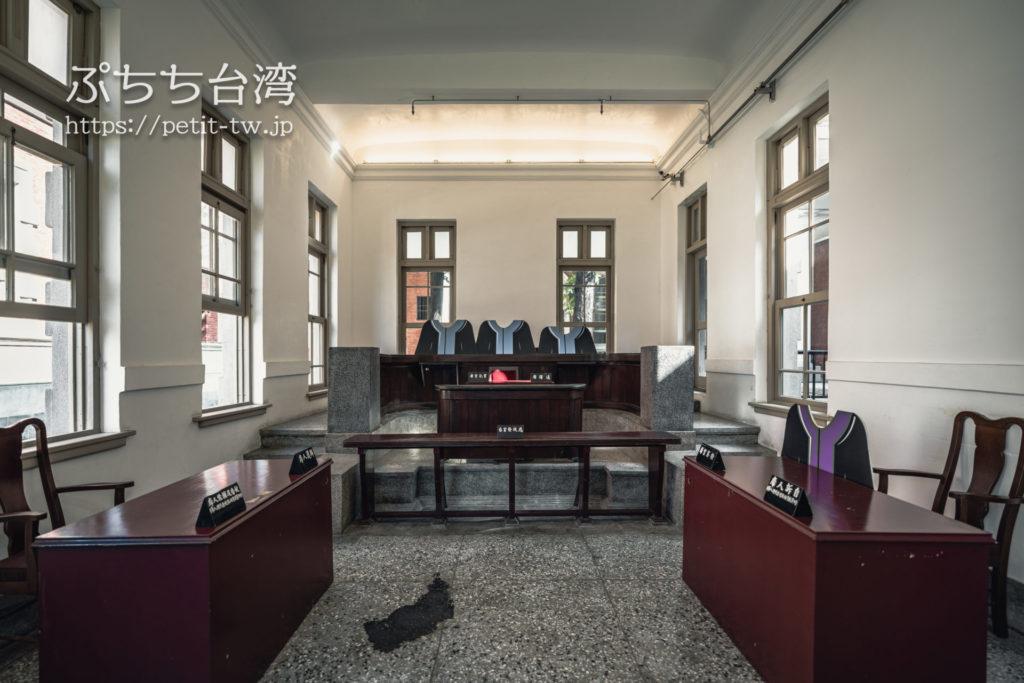 国定古跡台南地方法院(旧台南地方法院)の法廷展示室